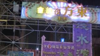 香港旅行記2