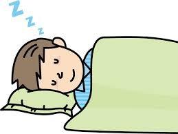 睡眠障害の浄化