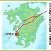 熊本地震は人工地震か