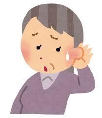 難聴の遠隔浄化