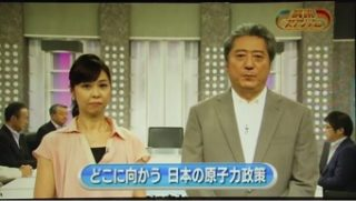 どこに向かう日本の原子力政策