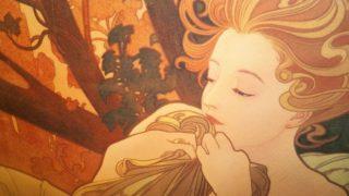 【ミュシャ】自然と女性の美しさを讃えたアール・ヌーボーの旗手