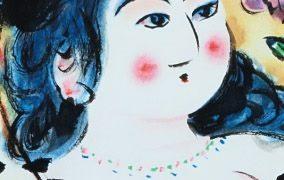 棟方志功の作品は巡礼、彼の描く女性は「遊女とも見ゆ 菩薩とも見ゆ」