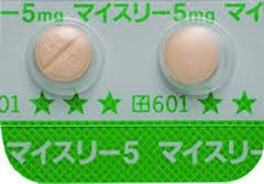 いつの間にか日本人は薬物依存にされていた!【マイスリー】はマリファナ(大麻)より依存性があり身体に悪い麻薬取締法で規制されている薬物です