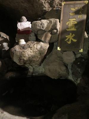 日本のルルドの泉【国東半島・椿堂】弘法大師・空海が開いた霊泉にあなたもぜひ!