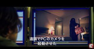 映画【スノーデン】を見よう!NEWS23報道「日本はダム、駅、発電所、銀行、通信システム、送電網、ダム、病院などにスパイプログラムを仕込まれている」