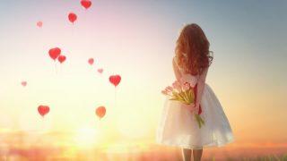 素敵な恋愛・人間関係・人生を経験するために
