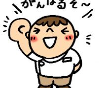 閉店を考えていた整骨院経営者さん【力の使い手】本格デビュー!