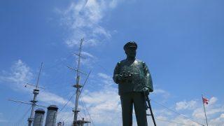 横須賀に日露戦争、日本海海戦旗艦【三笠】を見に行きました。