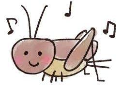 コオロギは一生讃美歌を歌っている♪
