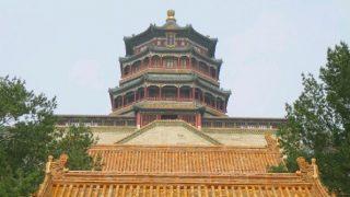 【北京旅行記】北京運河で皇帝船に乗って頤和園に行く