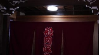 【京都町家の屋根裏部屋に泊まっています。2千円!】私も9月にイタリアに旅行し、榎本さんのように上手に旅行を楽しめるようになりたいと思い、今回、お願いすることにしました。