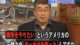 世界一受けたい授業にも登場した統合幕僚幹部学校で教える伊勢崎教授「極めて専門的な立場で申し上げて今、日本の国防の最大の脅威は、安倍政権です。」