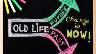 【メタモルフォーゼ09】違う未来を創造するための2つの要素とは