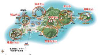 大分県唯一の村 姫島に行ってきました。