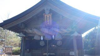 日本医療発祥の地【因幡の白兎神社】鳥取の力の使い手さんにおあいしました!