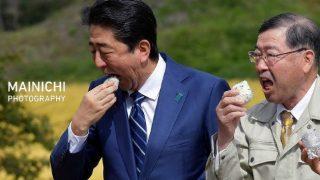 【公職選挙法139条違反】選挙で湯茶、茶菓子以外を提供を受けた安倍総理の国会答弁(見事な創作)